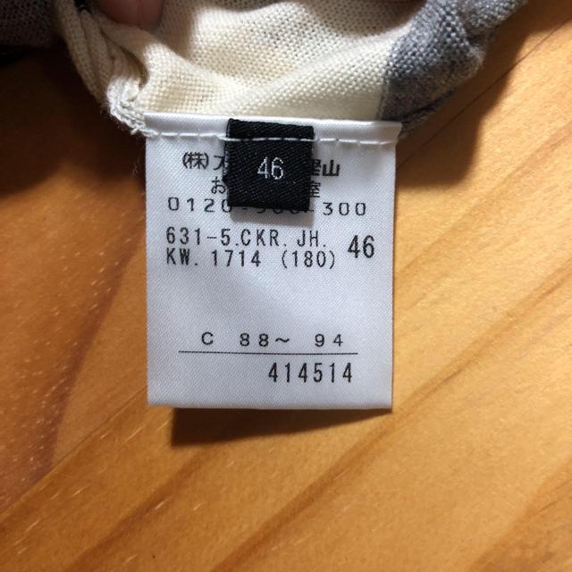 JOSEPH(ジョゼフ)のJOSEPH HOMME ボーダーニット メンズのトップス(ニット/セーター)の商品写真
