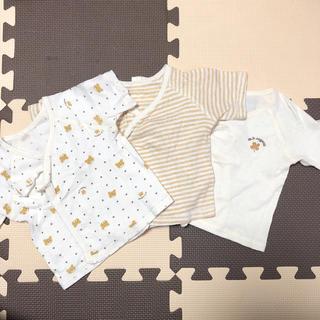 ニシマツヤ(西松屋)の新生児用短肌着3枚 オーガニックコットン(肌着/下着)