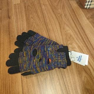 ヴィヴィアンウエストウッド(Vivienne Westwood)の新品 メンズ ヴィヴィアン・ウエストウッド手袋(手袋)