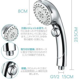 シャワーヘッド(タオル/バス用品)