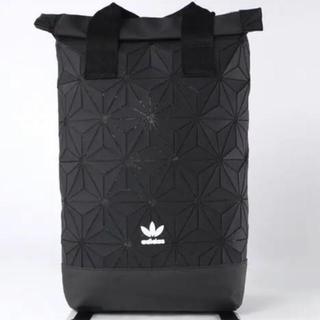 アディダス(adidas)のアディダス オリジナルス リュック(バッグパック/リュック)