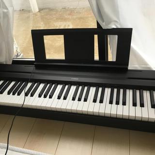ヤマハ☆電子ピアノ 新品