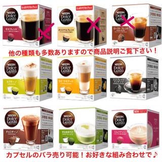 yuhi様専用(コーヒー)