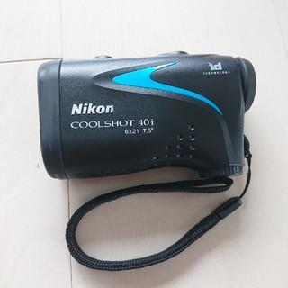ニコン(Nikon)のニコン COOLSHOT 40i(クラブ)