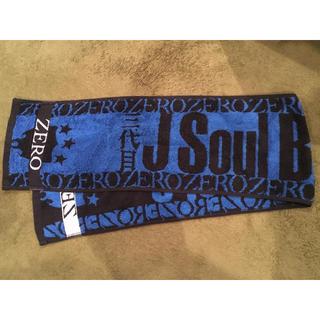 サンダイメジェイソウルブラザーズ(三代目 J Soul Brothers)の三代目J Soul Brothers ツアー マフラー タオル(ミュージシャン)