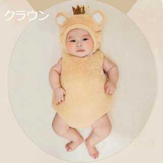 ちゃん 衣装 仮装 コスチューム 変装グッズ 子供 出産祝い 新生児お誕生日(その他)
