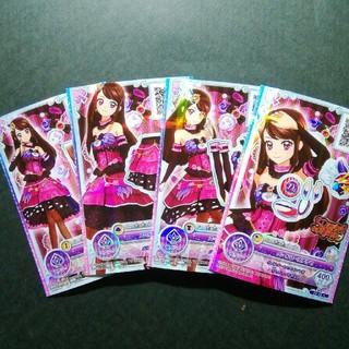 アイカツ(アイカツ!)のアイカツフレンズ☆P☆パールローズ4枚セット☆欄(シングルカード)