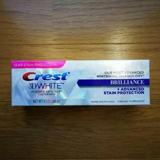 クレスト(Crest)の《  1本  》クレスト 3D ホワイト ブリリアンス 歯磨き粉(歯磨き粉)