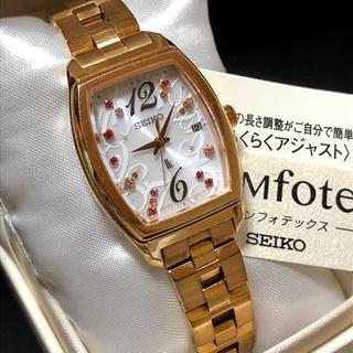 セイコー(SEIKO)の限定モデル 希少! SEIKO LUKIA(セイコールキア) ソーラー電波時計(腕時計)