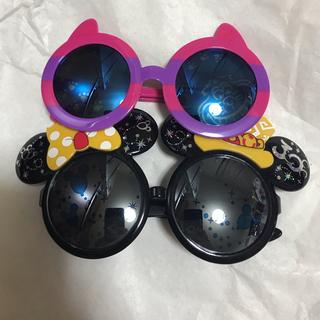 ディズニー(Disney)のサングラス2個セット(サングラス/メガネ)