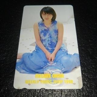 奥菜 恵     ブルーの洋服(アイドルグッズ)