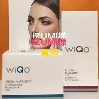 IZUMI様専用WiQo(美容液)