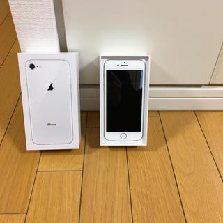 アップル(Apple)のiphone 8新品未使用(スマートフォン本体)