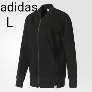アディダス(adidas)のアディダス XBYO トラックトップ★ジャケット ジャンパー ジャージ★Lサイズ(その他)