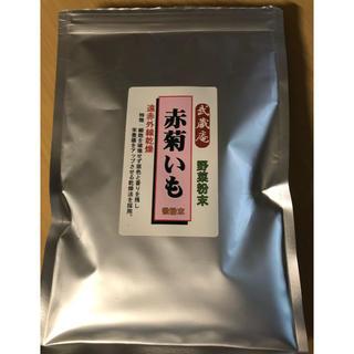 菊芋パウダー  キクイモ  天然インシュリン(野菜)