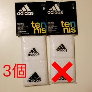 アディダス(adidas)の新品★アディダス★ショート リストバンド★テニス★3個セット(その他)