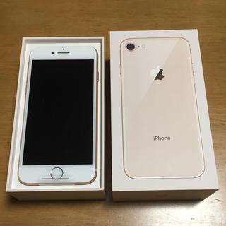 Apple - iPhone8 64GB ゴールド 新品未使用 ソフトバンク  SIMフリー