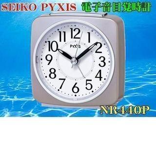 セイコー(SEIKO)の新品・即決 SEIKO(セイコー) 電子音 目覚時計 NR440P(置時計)