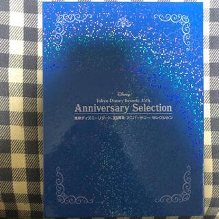 ディズニー(Disney)の東京ディズニーリゾート 35周年DVD(キッズ/ファミリー)