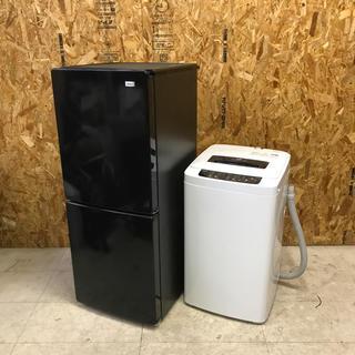 ハイアール(Haier)の地域限定送料無料!黒系!ハイアール 冷蔵庫 洗濯機 一人暮らし 家電セット(冷蔵庫)