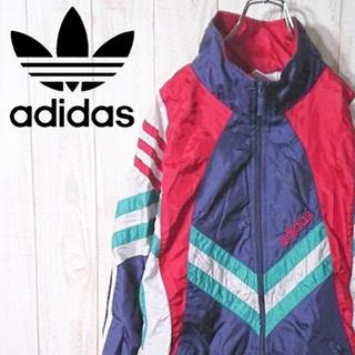 アディダス(adidas)の【トレンド】アディダス ナイロンジャケット 90's ヴィンテージ ビッグサイズ(ナイロンジャケット)
