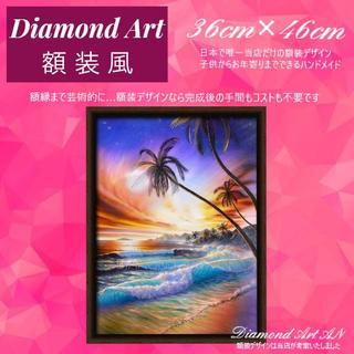 【額装風】FA-120  額装不要で綺麗に飾れるダイヤモンドアート