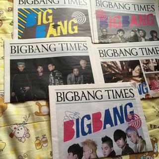 ビッグバン(BIGBANG)のBIGBANG FC限定 会報(アイドルグッズ)