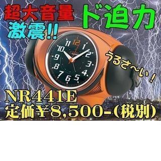 セイコー(SEIKO)のド迫力 超大音量目覚 NR441E 定価¥8,500-(税別)(置時計)