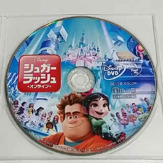 ディズニー(Disney)の新品未使用 シュガーラッシュ オンライン DVD(キッズ/ファミリー)