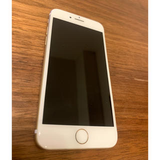 Apple - iPhone7 Gold 128GB