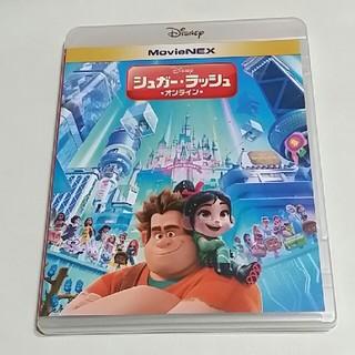 ディズニー(Disney)の新品未使用 シュガーラッシュ オンライン ブルーレイ・純正ケースセット(キッズ/ファミリー)