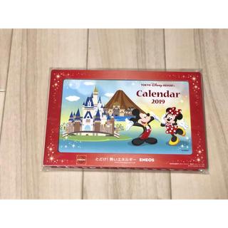 ディズニー(Disney)のディズニー エネオス 卓上カレンダー(カレンダー/スケジュール)