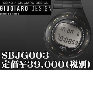 セイコー(SEIKO)のジウジアーロ・デザイン 限定モデル セイコー SBJG003(腕時計(デジタル))