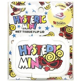 ヒステリックミニ(HYSTERIC MINI)のヒスミニ☆正規品☆新品☆ビタット☆白☆おしり拭きの蓋☆ウェットティッシュ(ベビーおしりふき)