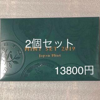 平成31年 貨幣セット ミントセット 新品未開封 (貨幣)
