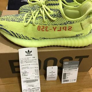 アディダス(adidas)のadidas yeezy boost350 semi frozen yellow(スニーカー)