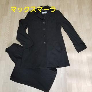 c262e8dd3951 Max Mara - 【極美品】MaxMara Pf 最高級スーツ 価格26万*シャネル ...