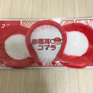 ヒロシマトウヨウカープ(広島東洋カープ)のカープ 赤耳(応援グッズ)