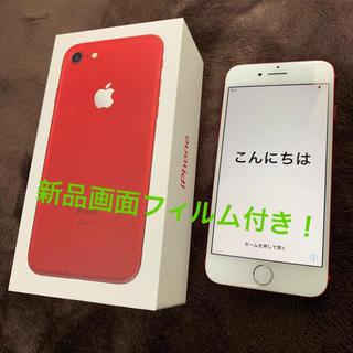アイフォーン(iPhone)のiPhone 7 Red 128 GB Softbank(スマートフォン本体)