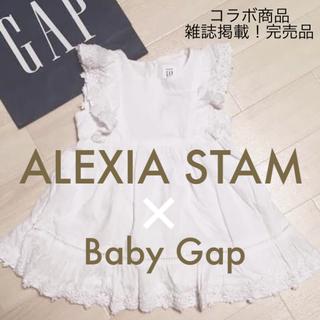 新品 babyGap 春新作 レース ワンピース パンツ付 70or80選べます