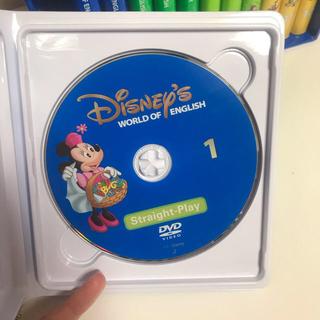 ディズニー(Disney)の確認画像 DWE ストレートプレイ♪(キッズ/ファミリー)