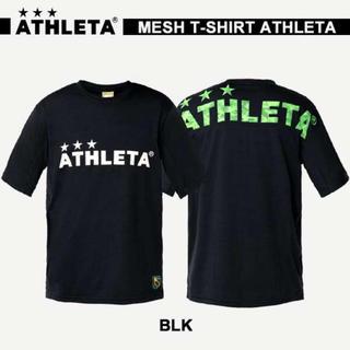 アスレタ(ATHLETA)のアスレタ ジュニア シャツ サイズ160(Tシャツ/カットソー)