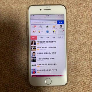 アップル(Apple)の☆未使品に近い☆iPhone7 ☆128GB au ☆シルバー  本体のみ(スマートフォン本体)