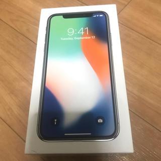 アップル(Apple)のiPhone X 256GB au シルバー 販売終了品(スマートフォン本体)
