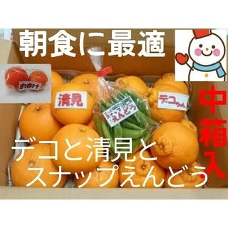 ④お手軽デザートに❗デコちゃん&清見♥️スナップえんどう♥️晩柑橘オマケ(フルーツ)