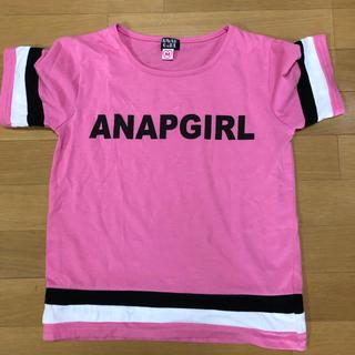 アナップキッズ(ANAP Kids)のANAP GIRL  半袖セットアップ(Tシャツ/カットソー)
