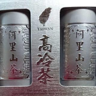 台湾茶・極品(茶)
