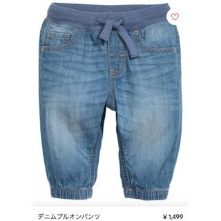 エイチアンドエム(H&M)のH&M キッズ デニム 92 ジーンズ(パンツ/スパッツ)