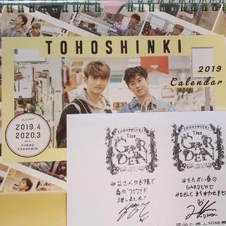 東方神起2wayカレンダー TBちゃんのステッカー付き 新品、未開封(アイドルグッズ)