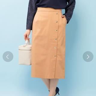 ガリャルダガランテ(GALLARDA GALANTE)の【新品】COLLAGE GALLARDAGALANTE ボタンデザイン スカート(ひざ丈スカート)